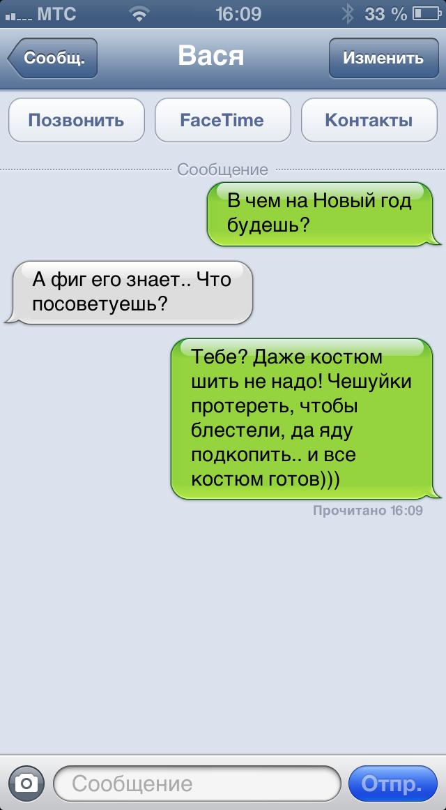 Картинки, прикольные смс картинки на русском