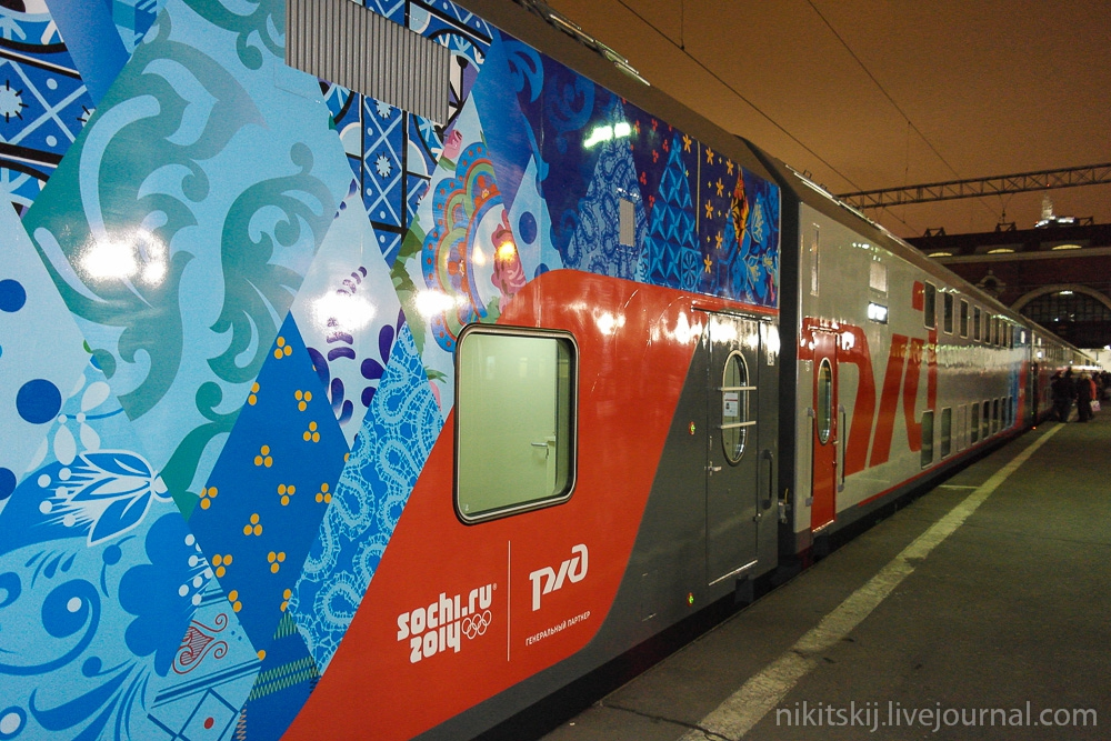 картинки двухэтажный поезд москва сочи прически