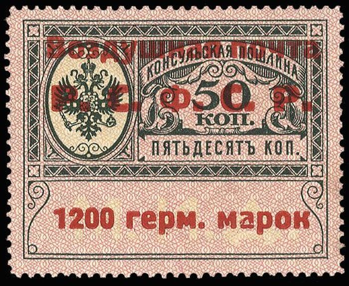 Марки антиквариат цена 100 рублей крым