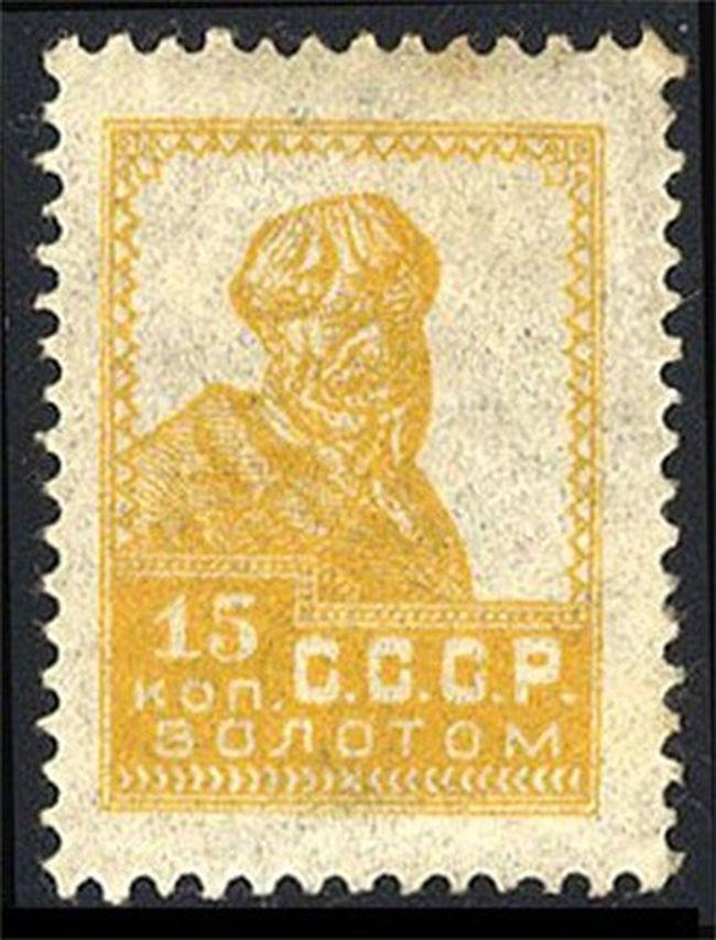 фото дорогих марок почта ссср уготованы