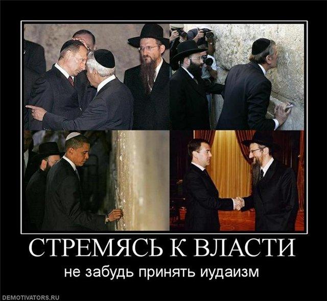 демотиватор о власти россии опытные