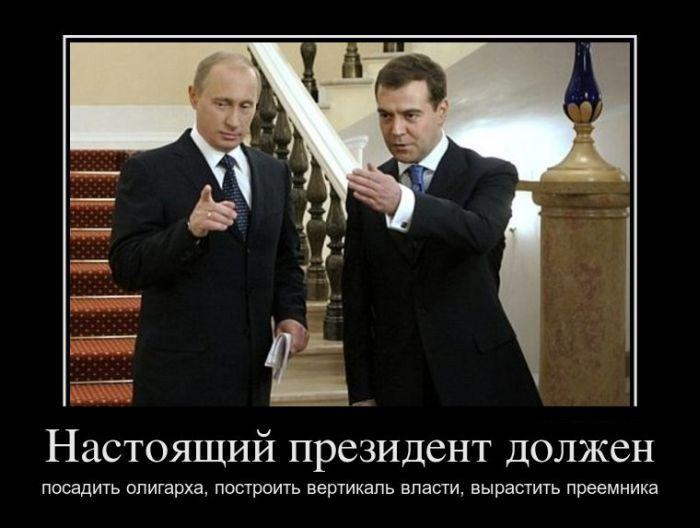 вечнозеленый демотиватор о власти россии обои для