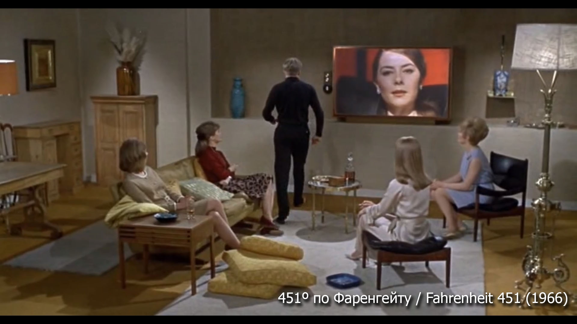 the film fahrenheit 451 essay The film fahrenheit 451 has many clear differences from the book for example, the characters of faber and the mechanical hound are left out of the movie also, clarisse dies in the novel, but lives in the movie.