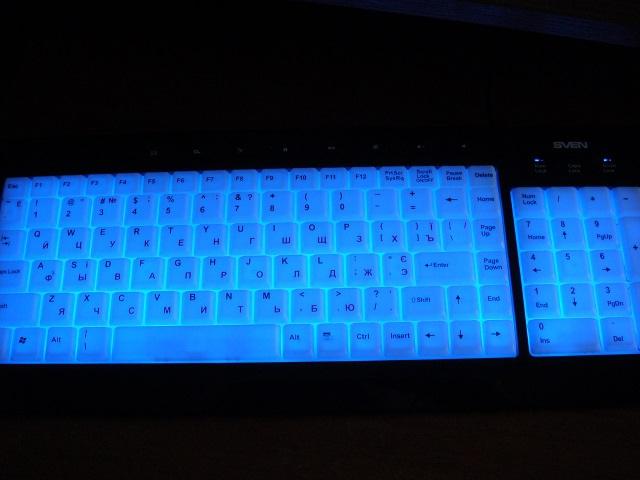 27Как сделать подсветку на клаву