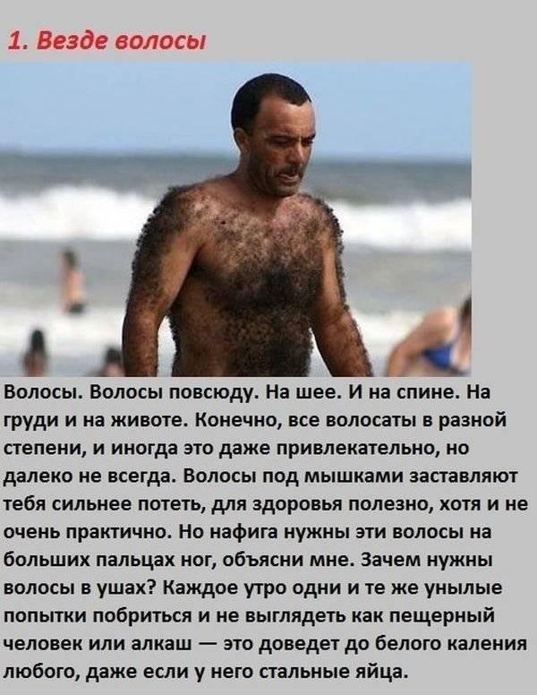 seks-russkaya-devka-dala-parnyu-po-yaytsam-video-so-slovami-foto