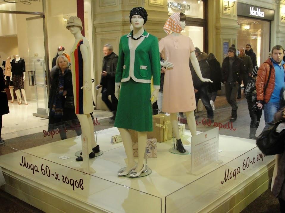Выставка моды
