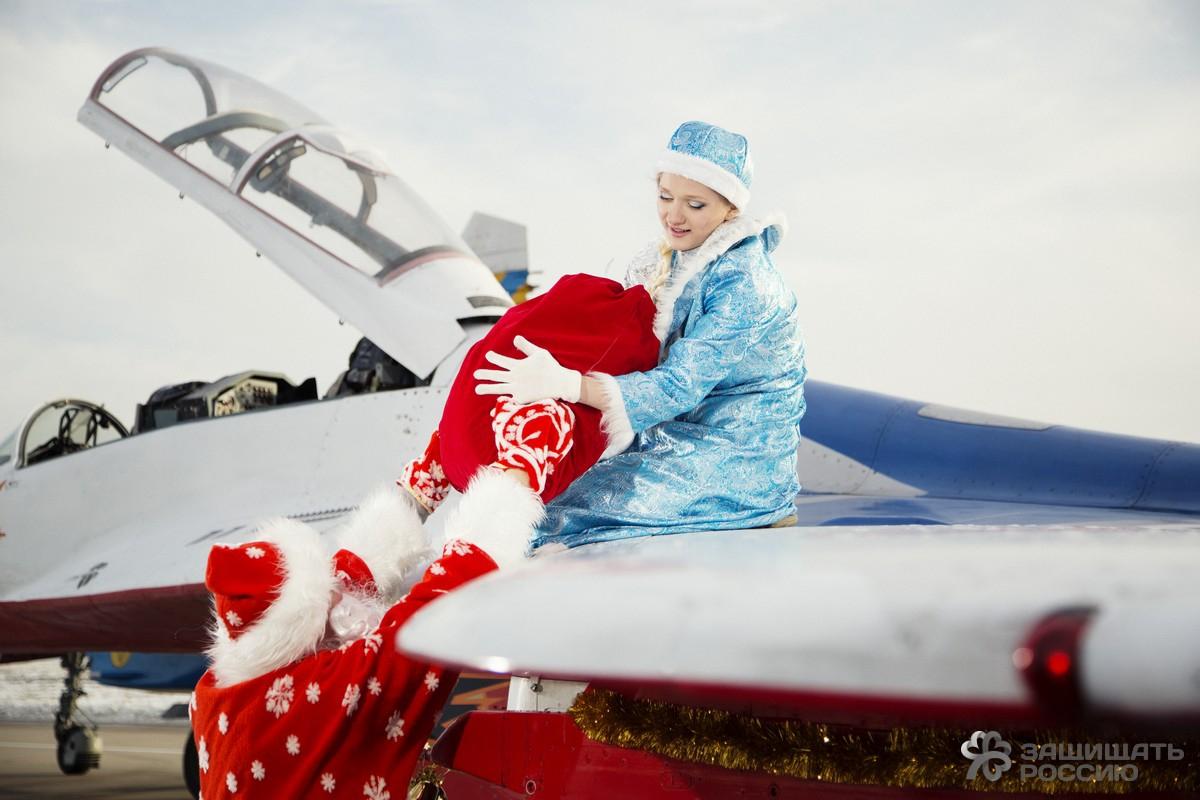 новогоднее поздравление самолет как будет клевать