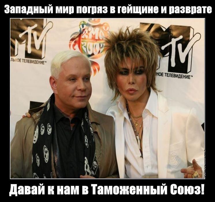 """""""Небезпечне місце"""": """"Эхо Москвы"""" відкликає своїх журналістів із Держдуми - Цензор.НЕТ 8823"""