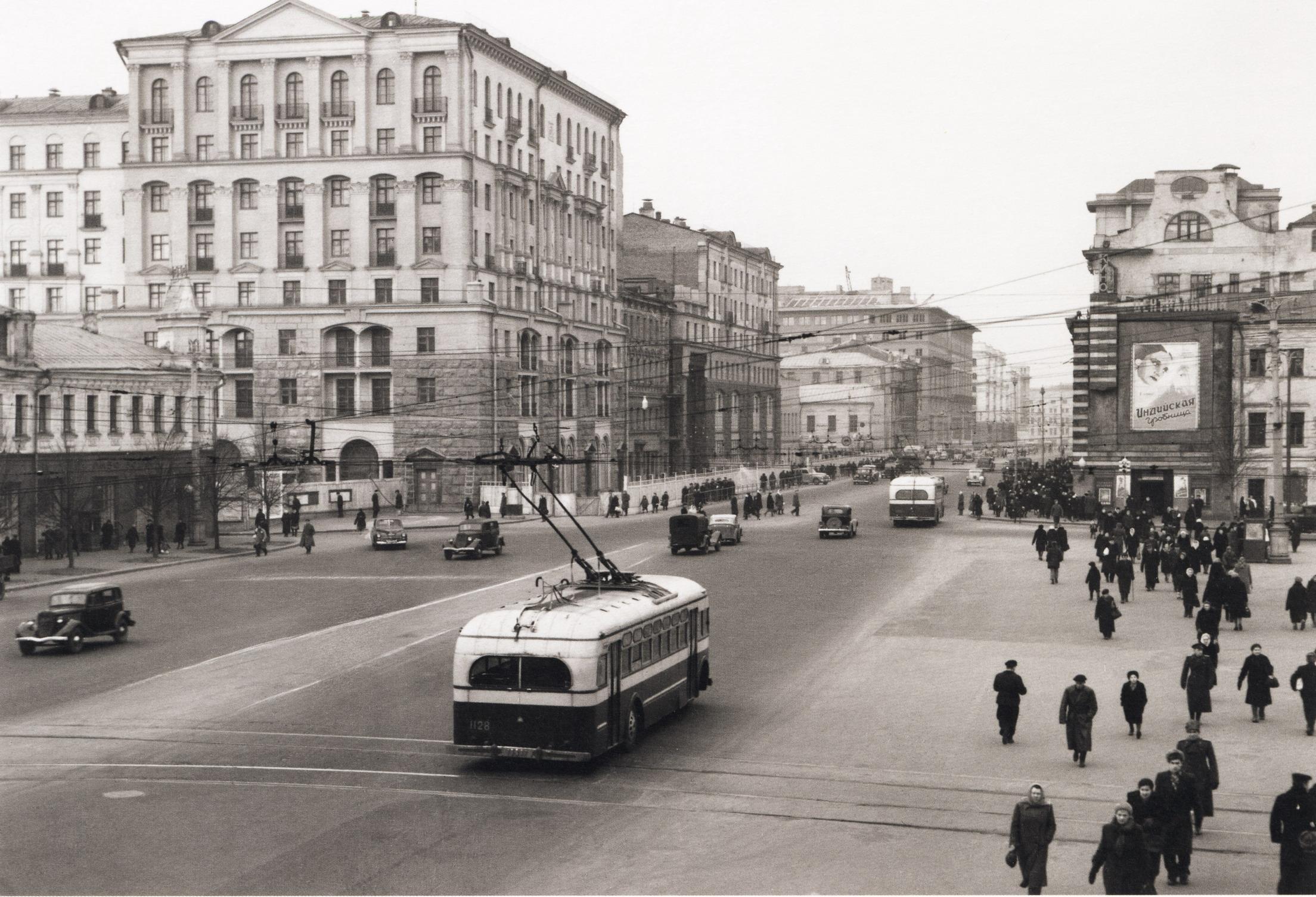 Старые фото улиц москвы