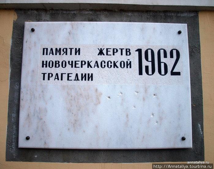 Расстрел рабочих в Новочеркасске . Июнь 1962. Про жизнь, интересное
