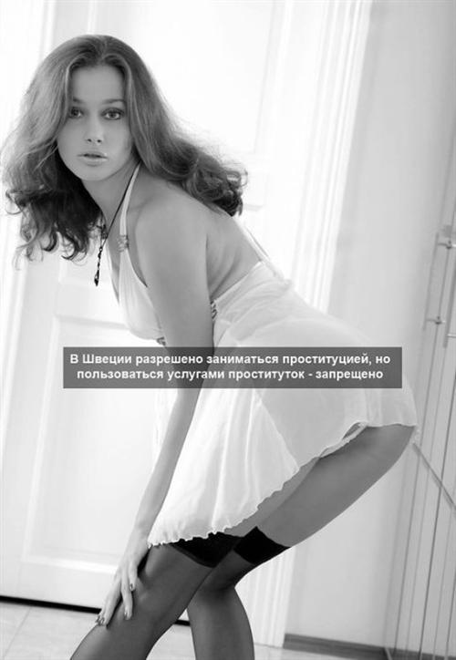факты проституток интересные о
