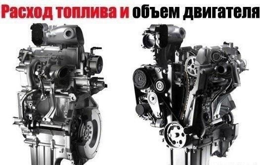 Сколько бензина потребляет двигатель мопеда