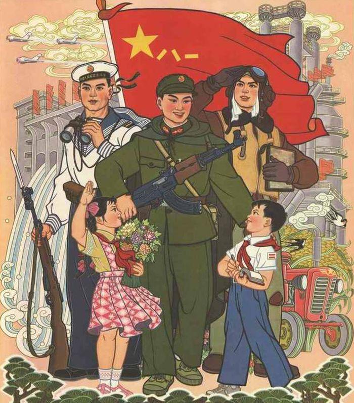 картинка плакат солдат что такой трудовой