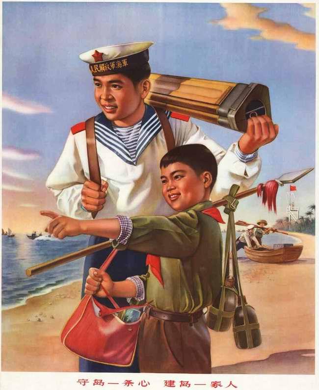 плакат на тему китай что покупаем пряжу
