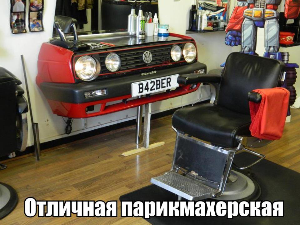 Бмв автора блога kermlinrussia привязали деревянный член