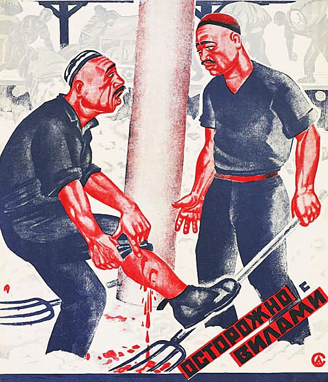 картинки про завод смешные советские честь