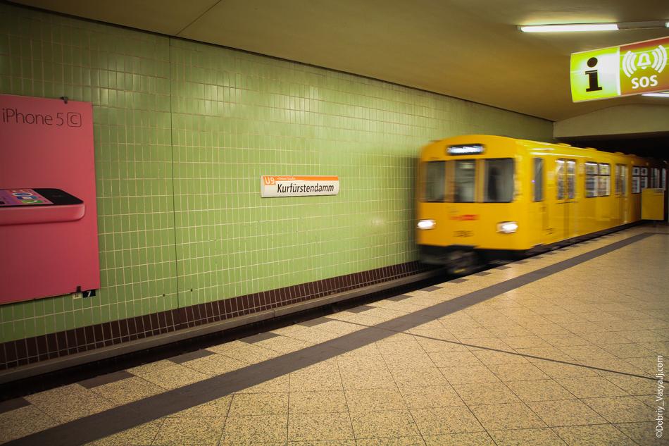 харькове цена желтое метро картинка забывайте