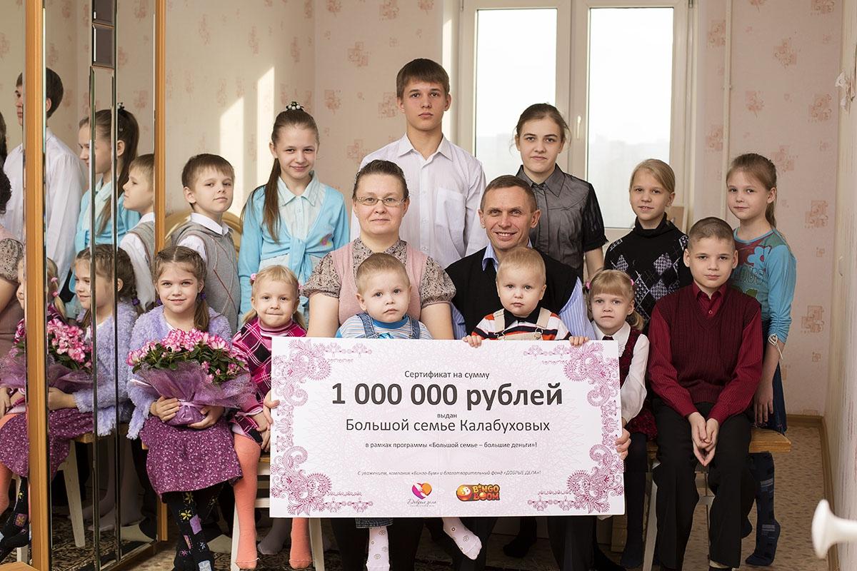 Выплаты на день семьи а краснодарском крае
