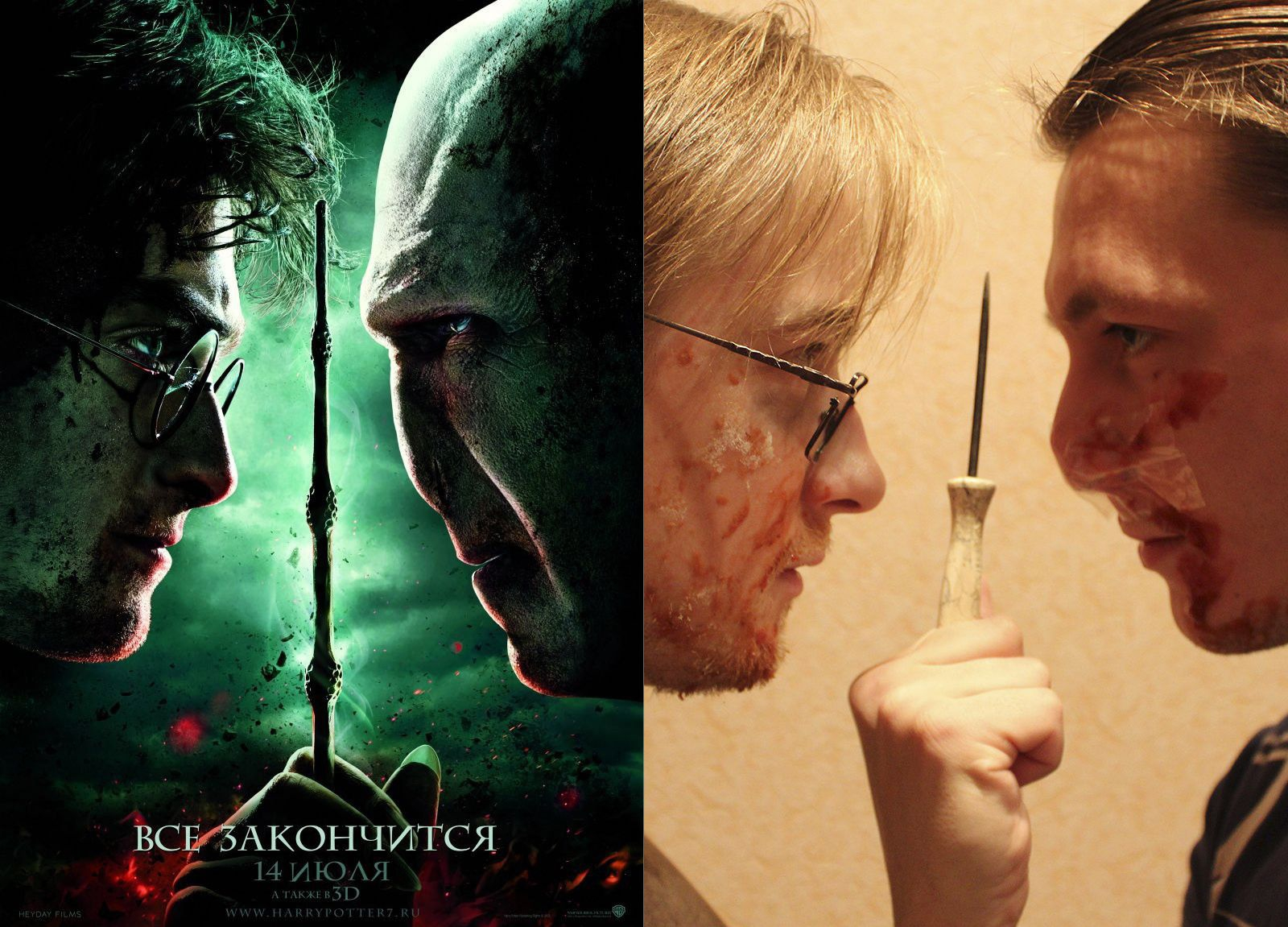 Смешные картинку к фильмам