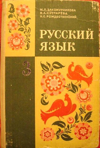 Учебник по диетологии читать