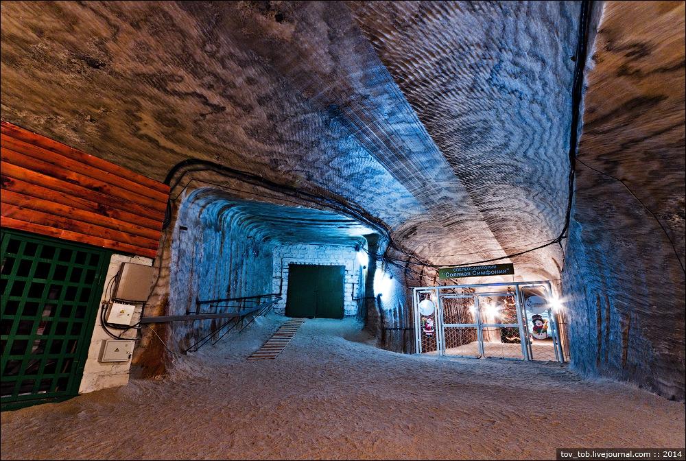молодости часто соледар соляные шахты фото если