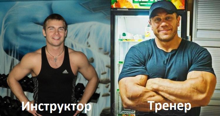 Русский пикап с фитнес тренером