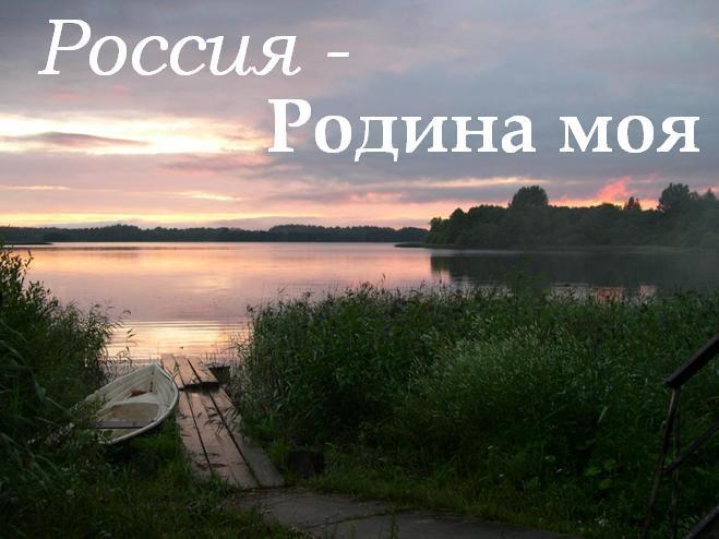 10-летний мальчик – Лев Протасов из Екатеринбурга написал стихотворени интересное, истории, факты
