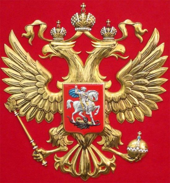 История георгия победоносца на гербе рф