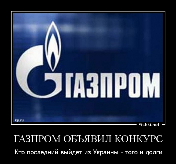 Совет директоров Газпрома 10 июля обсудит поставки газа в Европу