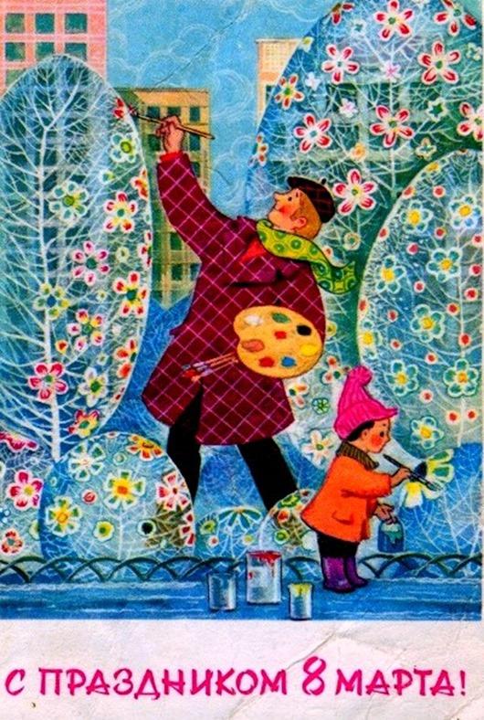 Розы красивые, ссср открытка на 8 марта
