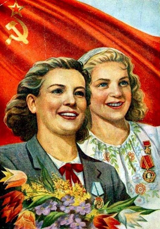 Международный коммунистический женский день