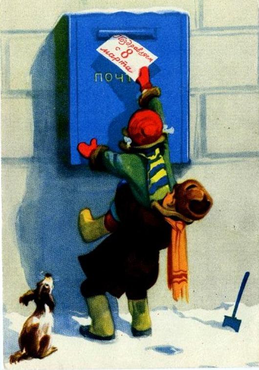 Почтовые открытки художники