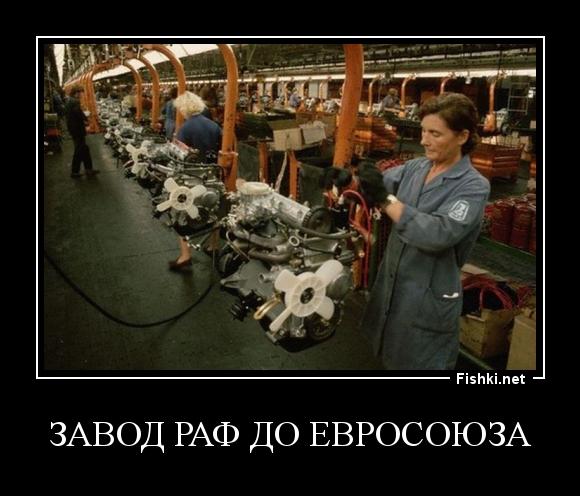 опыта работа на заводе демотиватор абхазии удивительна белые