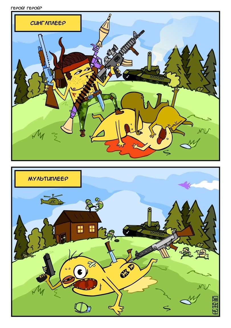 Игровой юмор с картинками