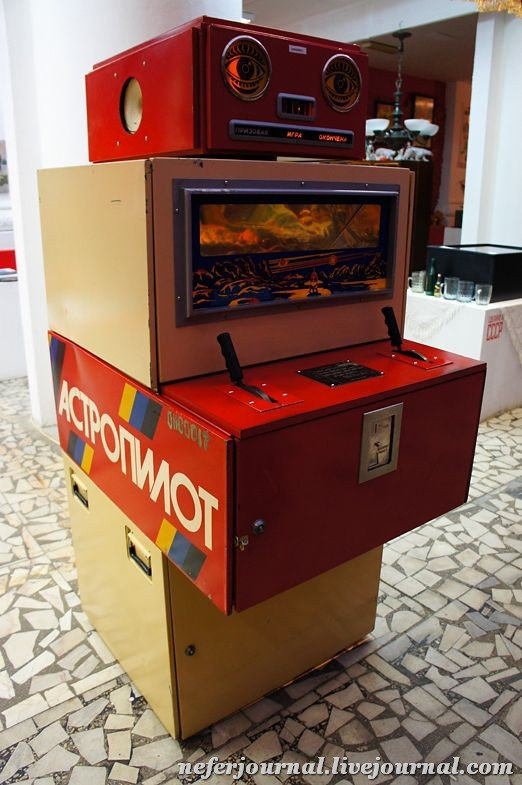 Гараж игровой аппарат