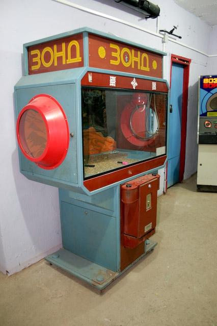 Игровой автомат bulldozer цена