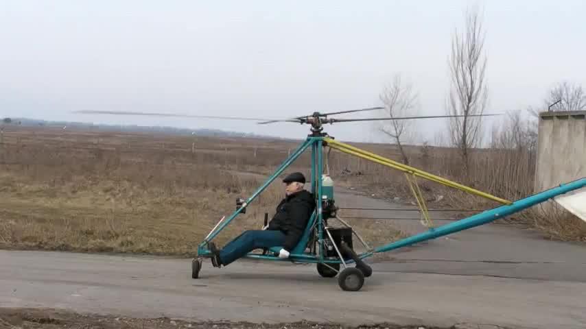 Вид самары фото с вертолета групповые занятия