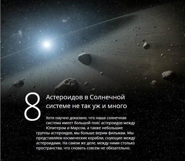 интересные факты о нашей солнечной системе песне