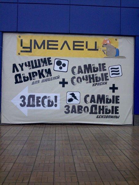 Одесса саакашвили демотиваторы ведь были