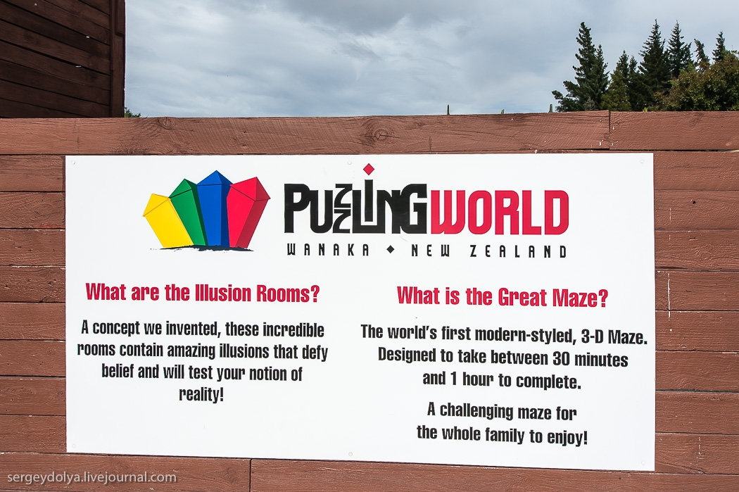 Новая Зеландия. Puzzling World . Puzzling World, новая зеландия