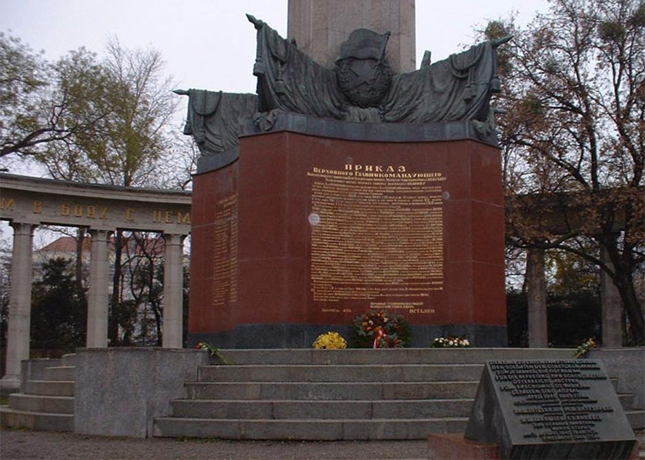 Картинки памятники воинам великой отечественной войны, анимашка