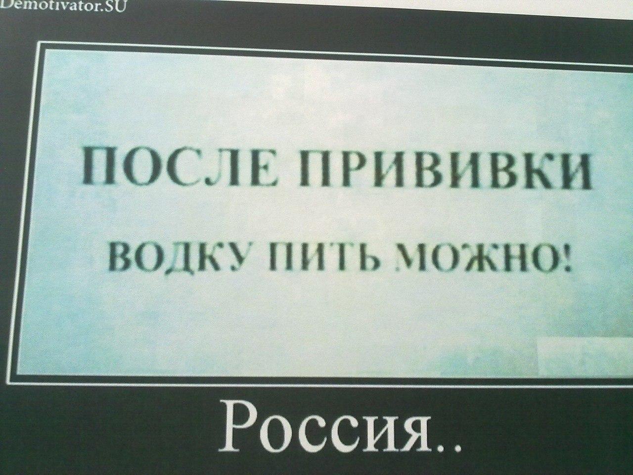 такое только в россии картинки с названиями
