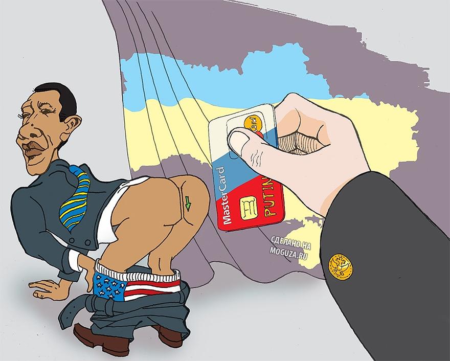 гифка россия украина сша долгожданный
