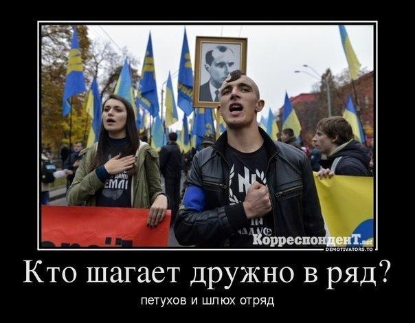 Майдан украина шлюхи онлайн