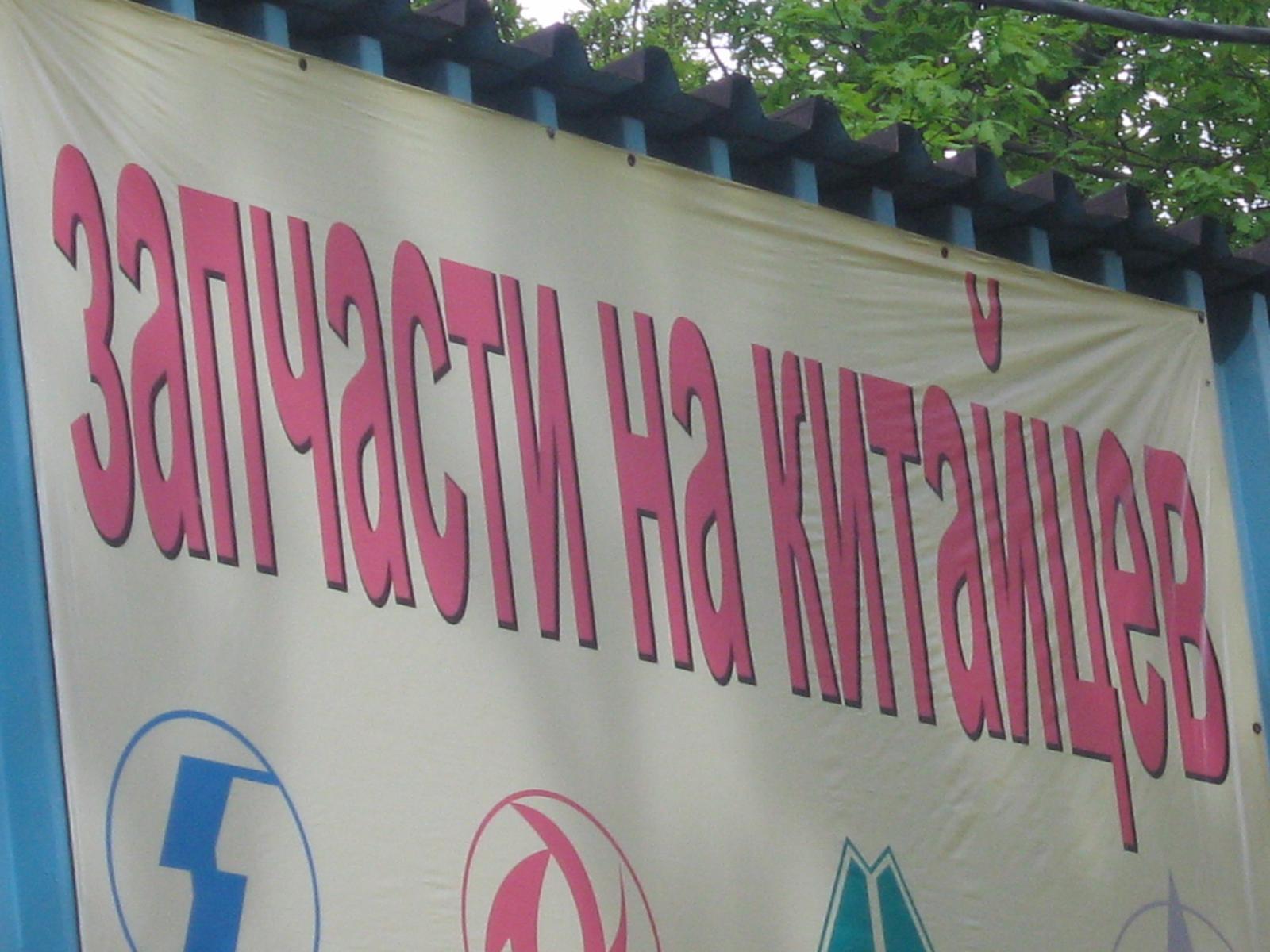 Картинки про казахстан приколы, картинки