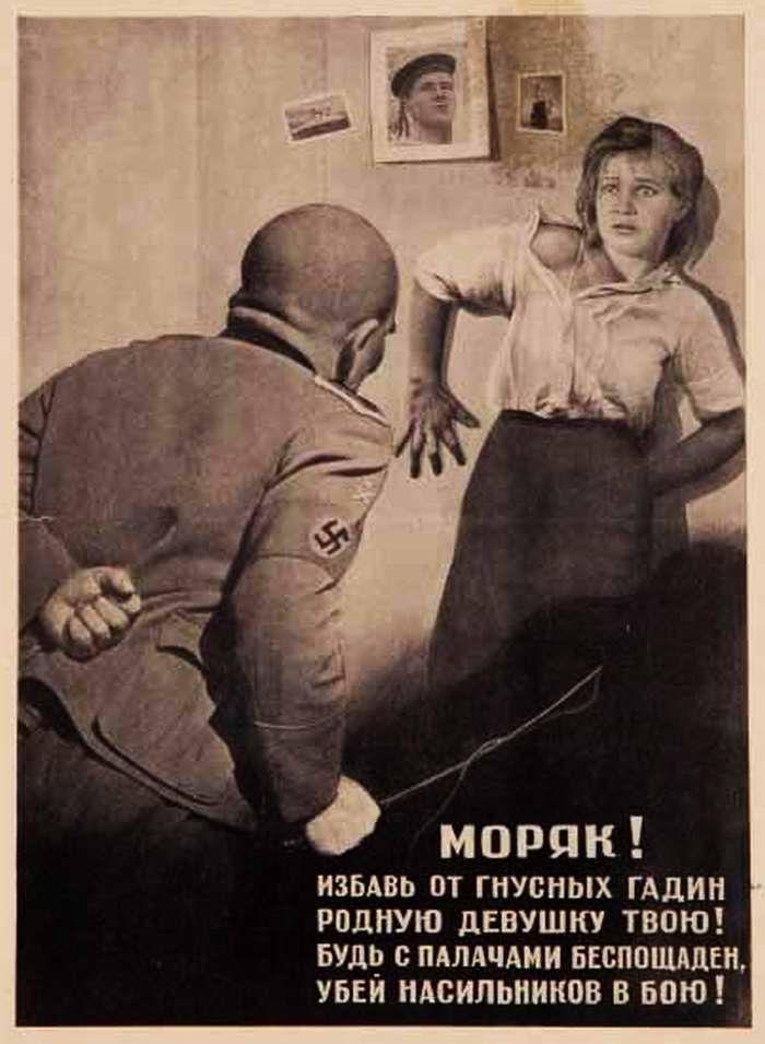 Великая отечественная война издевательство над женщинами порно фильм