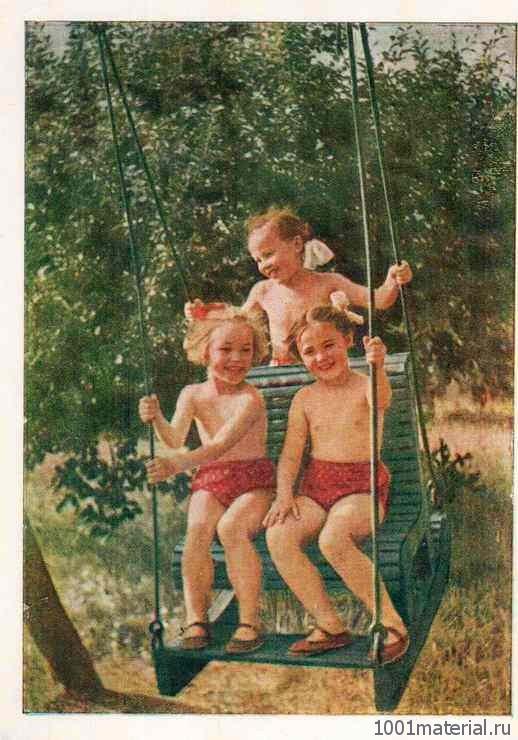 Открытки счастливое советское детство