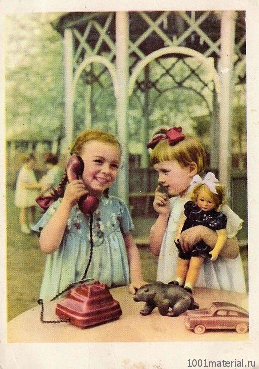 Подарю, открытки счастливое советское детство
