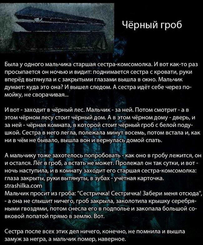 https://cdn.fishki.net/upload/post/201404/24/1263623/ac760f62bcfc98b3069b620fdfb715ba.jpg