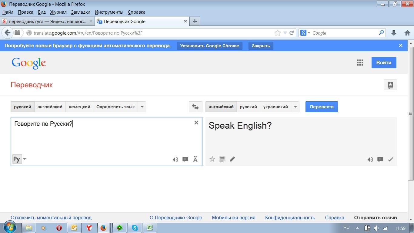 Перевод с английского на русский с картинок
